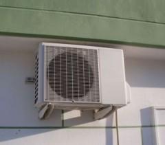ambiente,green economy,green,sologreen,condizionatore,aria condizionata,scelta condizionatore d'aria,risparmio energetico,inquinamento acustico,notizie